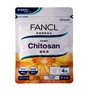SLIMMING Chitosan (Tablet)