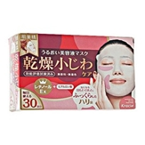 HADABISEI Wrinkle Facial Mask