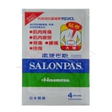 Salonpas Patches