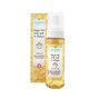 Happy Time Body Wash & Shampoo (Sweet Orange)