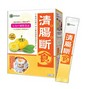 Umeya Slimming Powder
