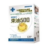LABO SLIM Oil Block500