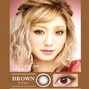 1 Day Princess Brown 14.2mm (5pairs)