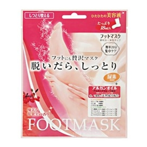 Foot Mask BSF250 (moisture care)