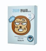 Dry Monkey Mask –Intensive Moistu...